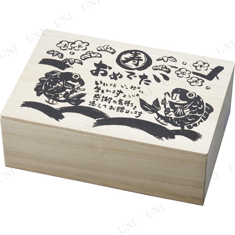【取寄品】 夕立窯 めでたい どーんと楕円鉢 赤鯛 祝い事木箱