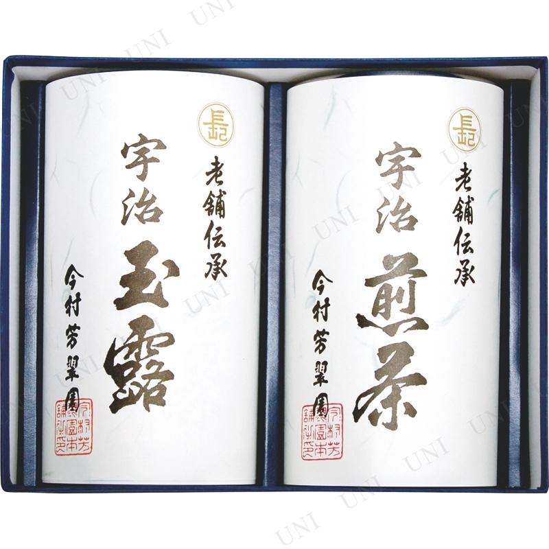 【取寄品】 今村芳翠園 宇治茶詰合せ