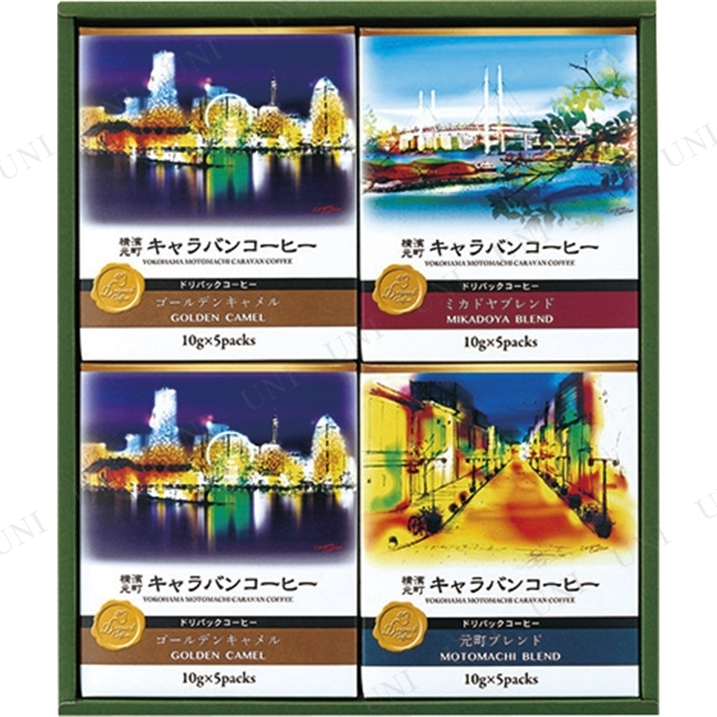 【取寄品】 キャラバンコーヒー 横濱元町キャラバンコーヒー ドリパックコーヒー