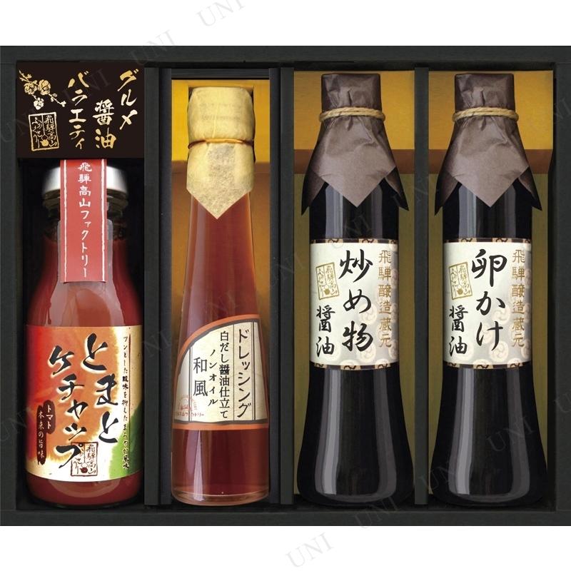 【取寄品】 飛騨高山ファクトリー グルメ醤油バラエティ