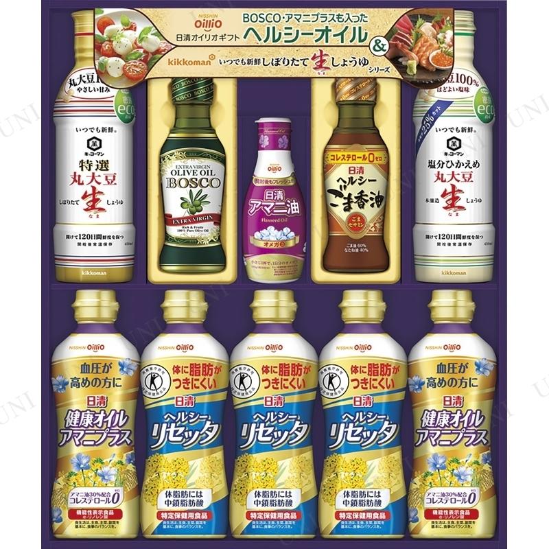 【取寄品】 日清オイリオ 調味料バラエティセット
