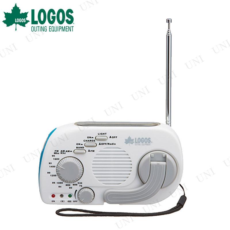 【取寄品】 LOGOS(ロゴス) スマホ充電 3電源クランクソーラーラジオライト