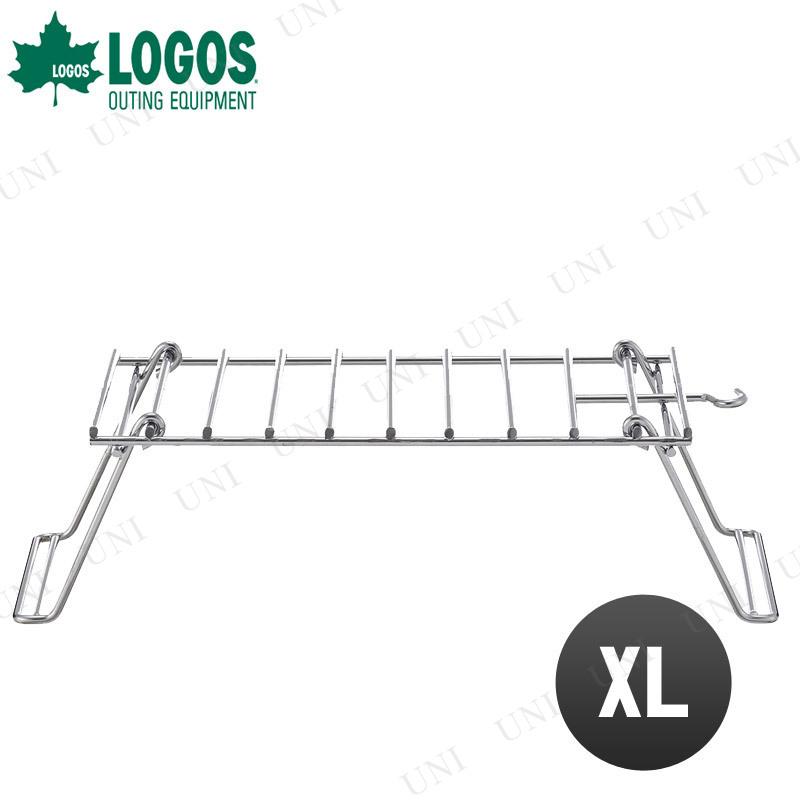 【取寄品】 LOGOS(ロゴス) ファイヤーラック XL