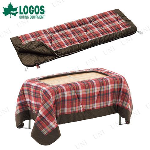 【取寄品】 LOGOS(ロゴス)  こたつ布団シュラフ