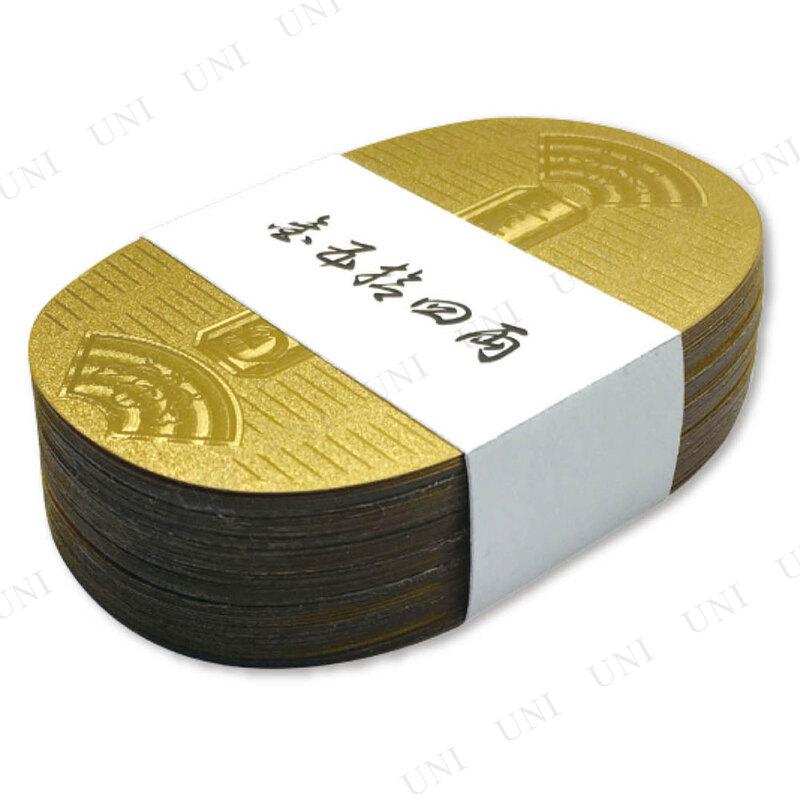 ゴールドトランプ 小判トランプ