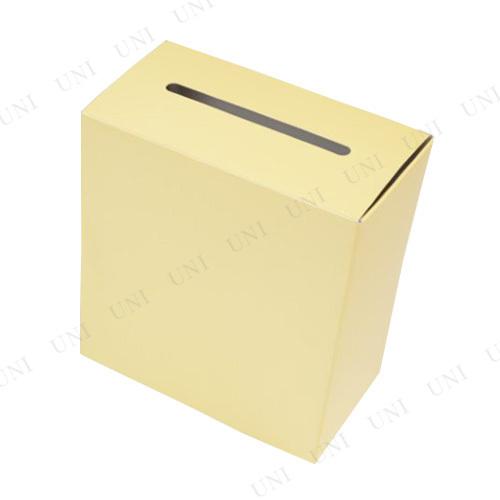 かんたん回収BOX