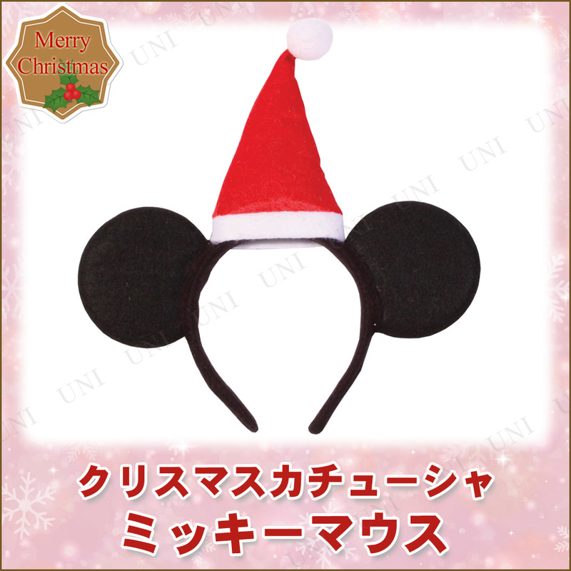[2点セット] クリスマス ミッキーマウス カチューシャ