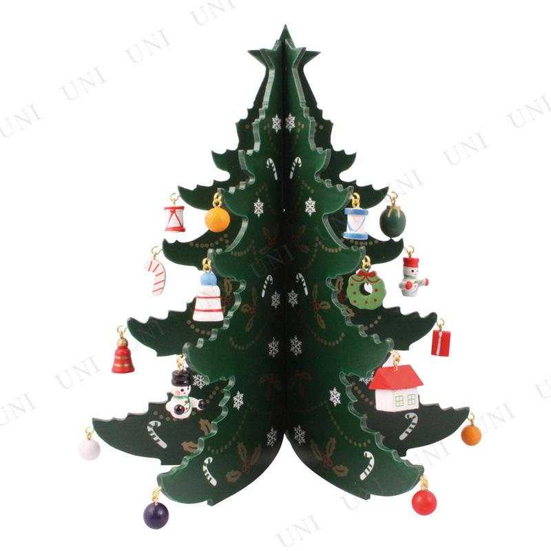 【取寄品】 クリスマスツリー [2点セット] ウッドクリスマスツリー 22cm