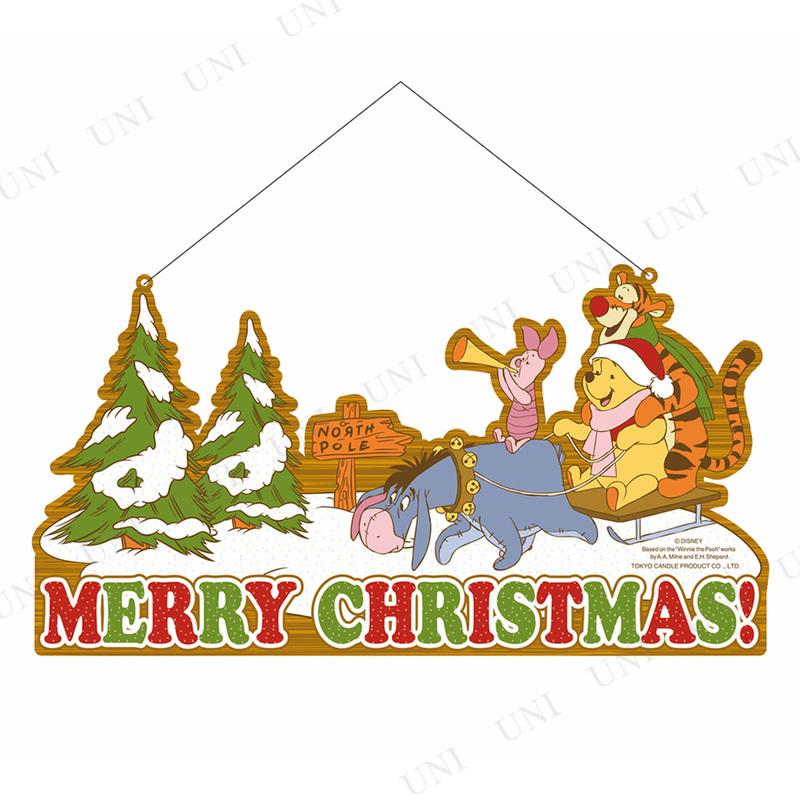 クリスマス ツリー オーナメント [2点セット] ウッドプレート くまのプーさん 30cm