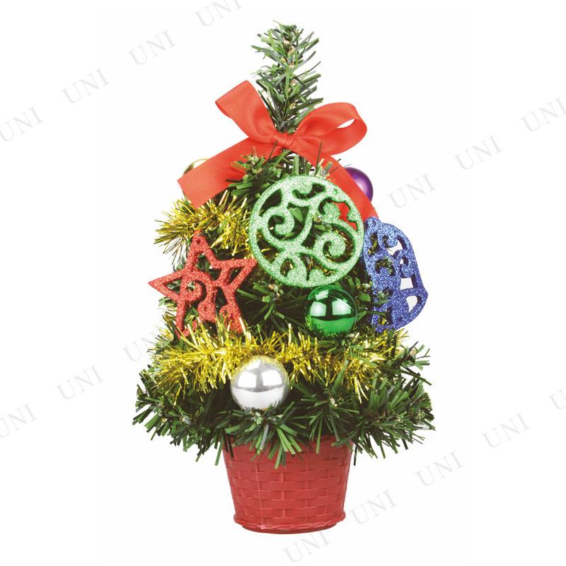 クリスマスツリー [2点セット] デコレーションツリー ラメマルチ 30cm
