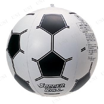 [4点セット] ビーチボール 35cm サッカー