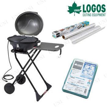 [3種類セット] LOGOS(ロゴス) BBQエレグリル+BBQお掃除楽ちんシート・ワイド(極厚)+倍速凍結・氷点下パックM