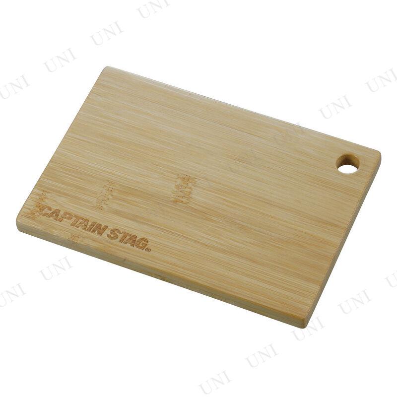 【取寄品】 CAPTAIN STAG(キャプテンスタッグ) 竹製 マルチボード (B6) UG-3068
