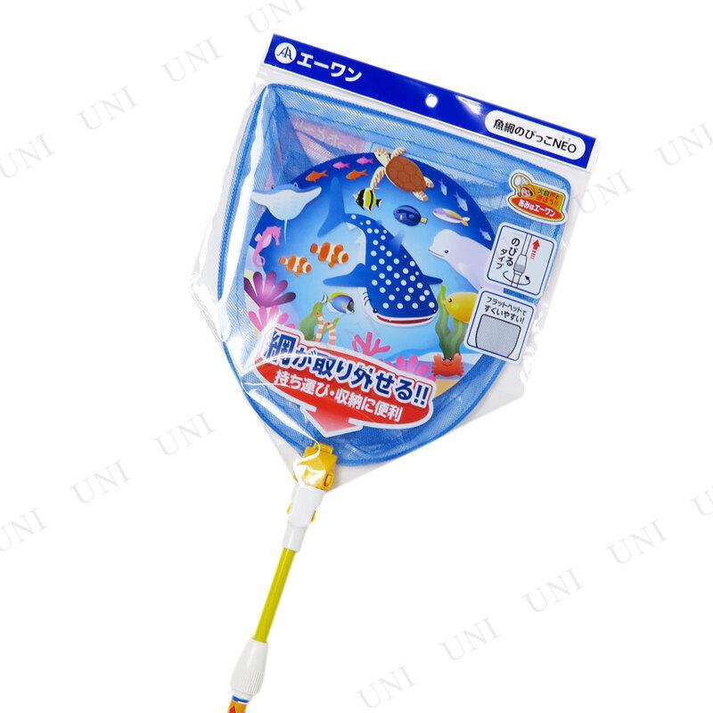 【取寄品】 魚網 のびっこネオ・フラット Dタイプ