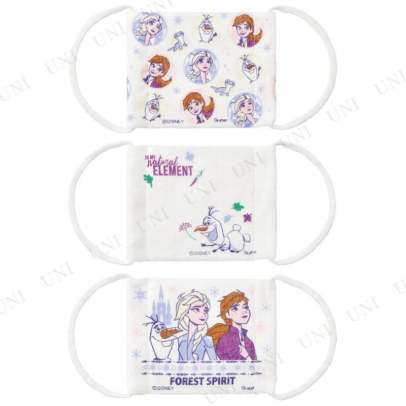 【取寄品】 子ども用ガーゼマスク 3枚入り アナと雪の女王2