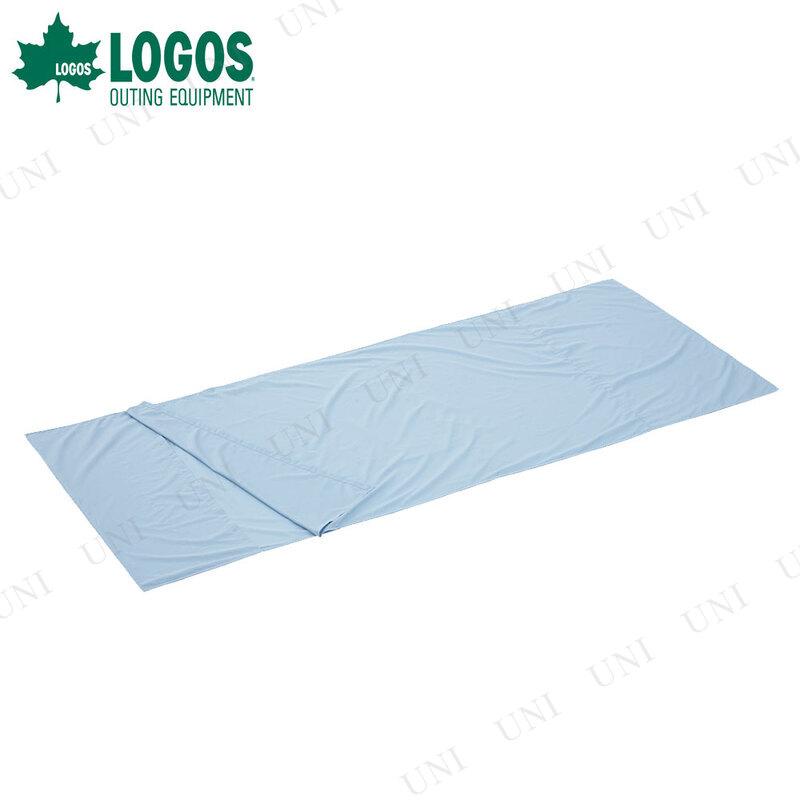 【取寄品】 LOGOS(ロゴス) 抗菌防臭 シルキーインナーシュラフ(ブルー)
