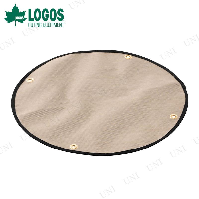 【取寄品】 LOGOS(ロゴス) ストーブテーブル 耐火・断熱シート
