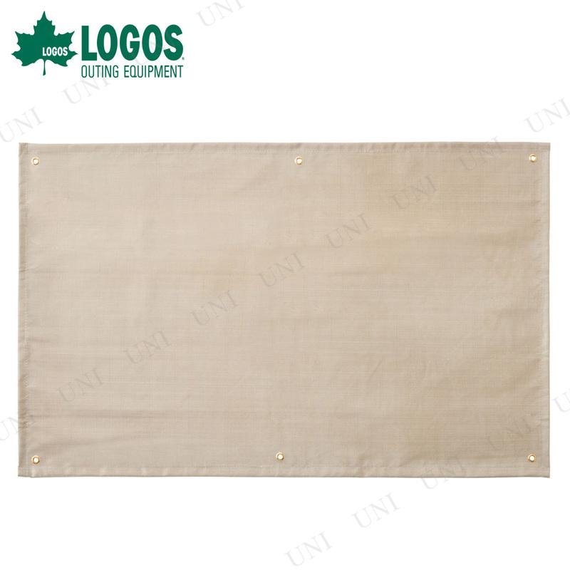 【取寄品】 LOGOS(ロゴス) たき火台 耐火・断熱シート (80cm×130cm)