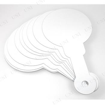 [3点セット] 無地ボード (10枚セット)