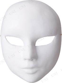 [4点セット] マスク B