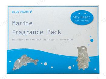 マリンフレグランスパック(スカイハート) 芳香剤 部屋 収納 服 クローゼット アロマ おしゃれ 置き型 お部屋 エアーフレッシュナー 消臭
