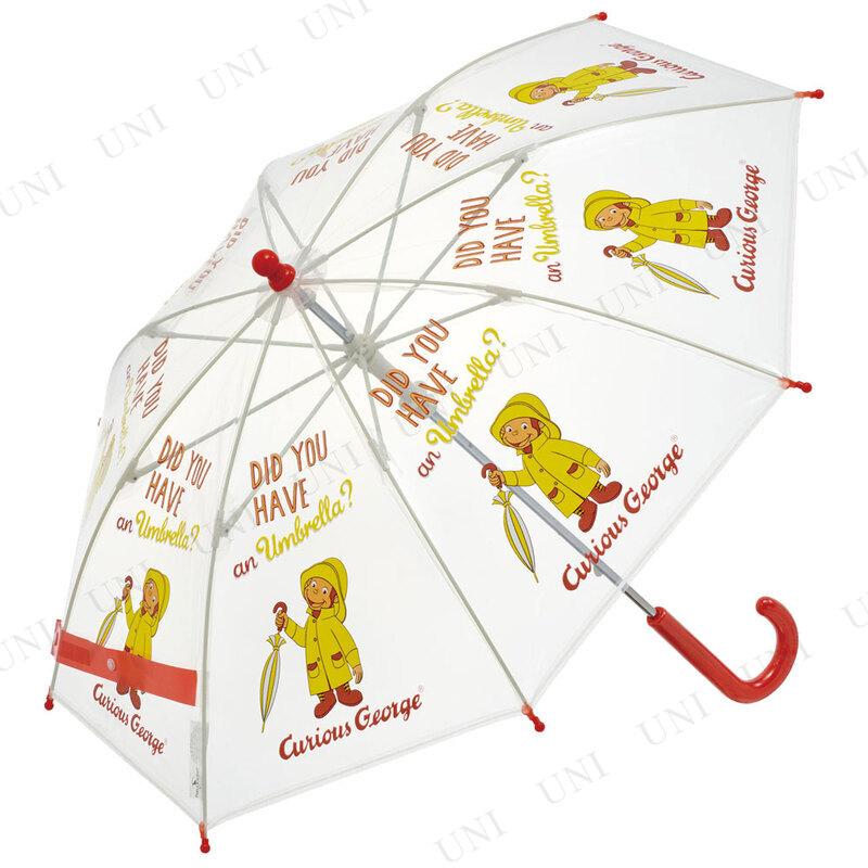 【取寄品】 40cm 子供用ビニール傘 おさるのジョージ