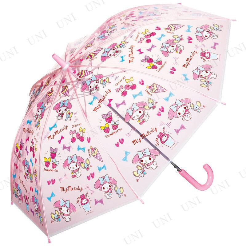 55cm 子供用ビニール傘 マイメロディ おやつタイム
