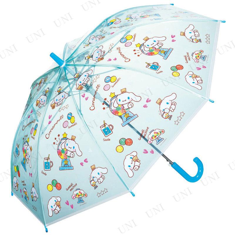55cm 子供用ビニール傘 シナモロール おやつタイム