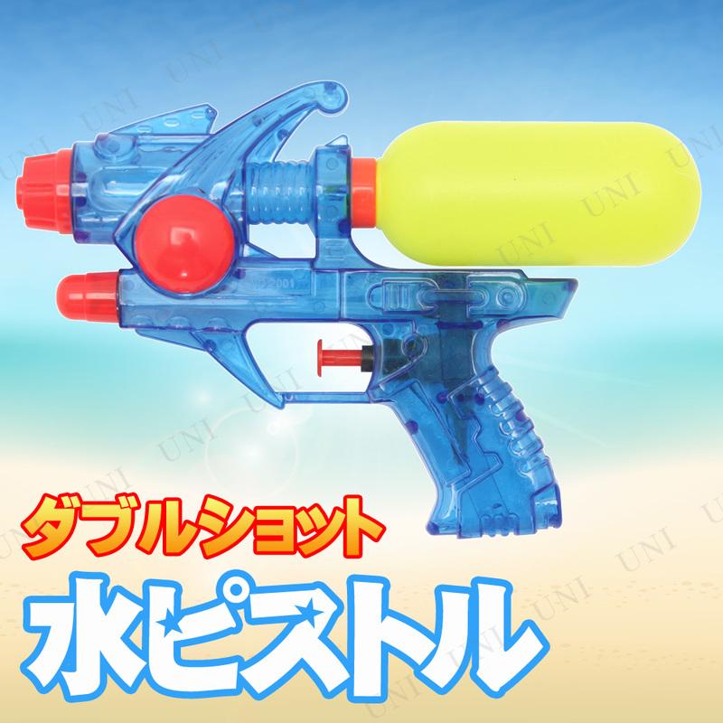 [4点セット] 水鉄砲 ダブルショット