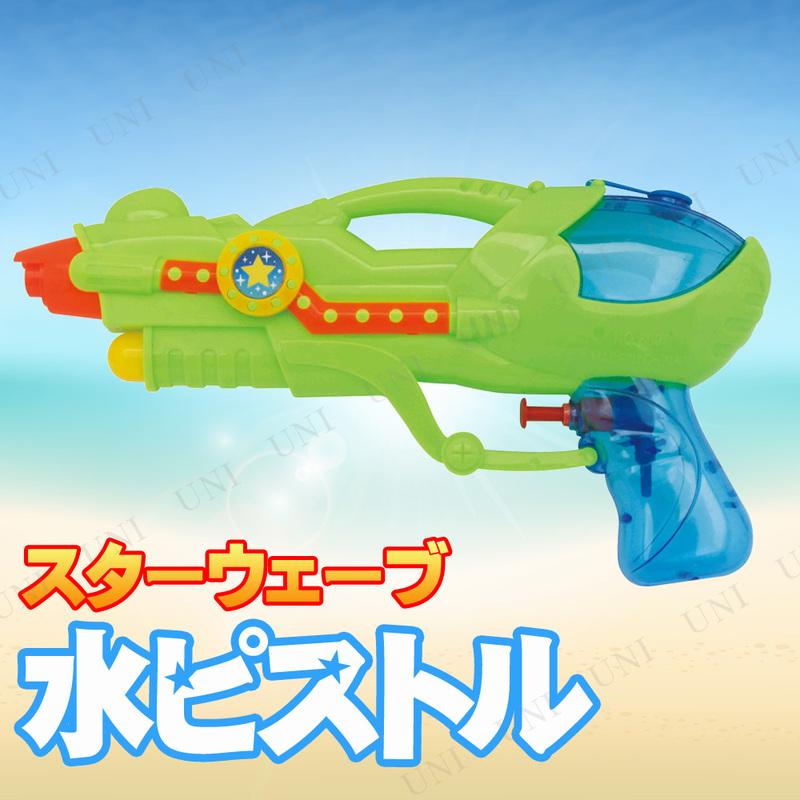 【取寄品】 [4点セット] 水鉄砲 スターウェーブ