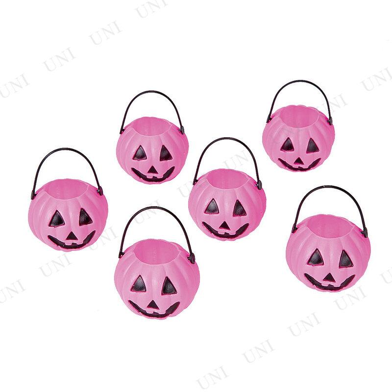 【取寄品】 ハロウィン パンプキンポット6P ピンク