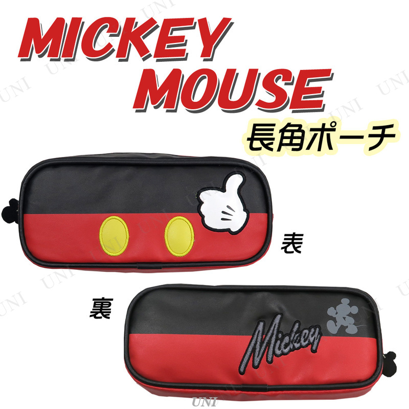 ディズニー 長角ポーチ ミッキーマウス