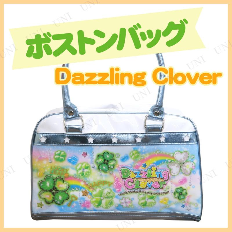 ボストンバッグ Dazzling Clover