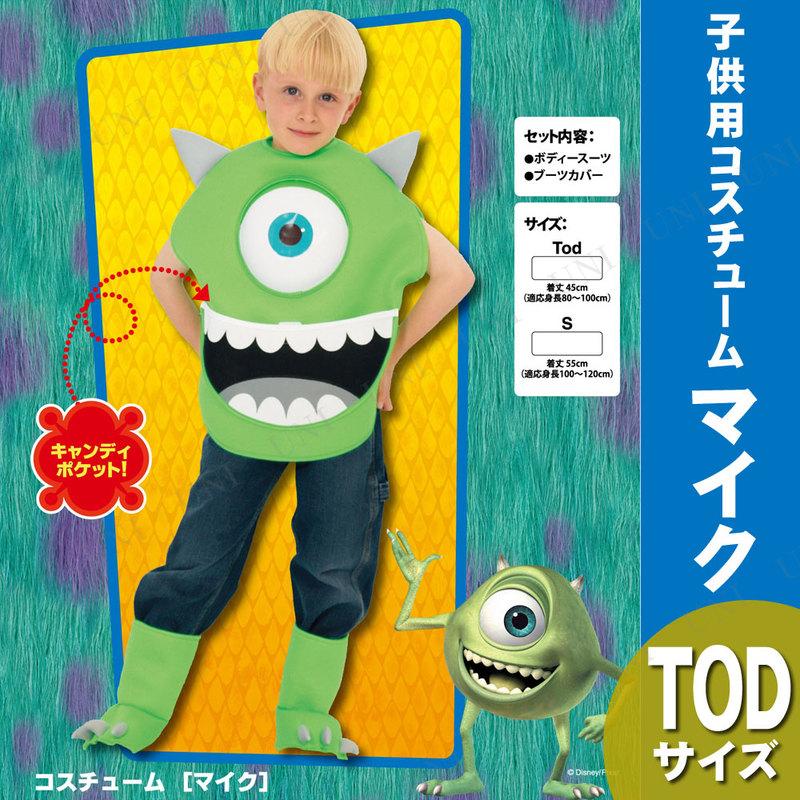 コスプレ 仮装 子ども用マイクTod