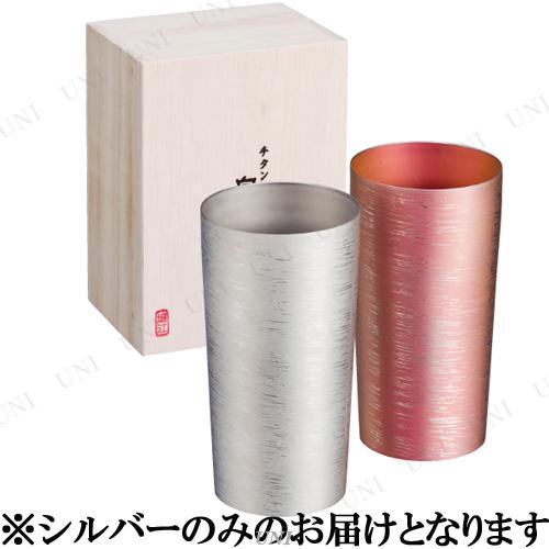 【取寄品】 チタン二重タンブラー1客 白樺 (大) シルバー