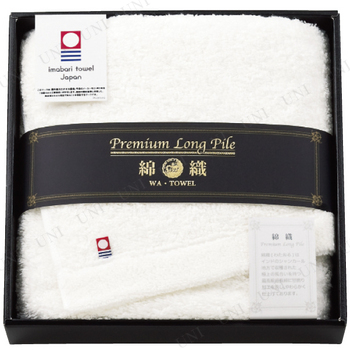 【取寄品】 プレミアムロングパイルフェイスタオル ホワイト 【imabari towel Japan】