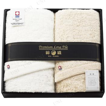 【取寄品】 プレミアムロングパイルフェイスタオル2枚セット 【imabari towel Japan】