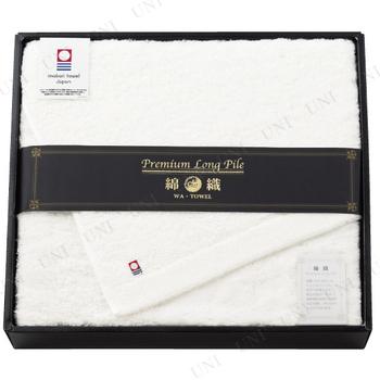 【取寄品】 プレミアムロングパイル大判バスタオル ホワイト 【imabari towel Japan】