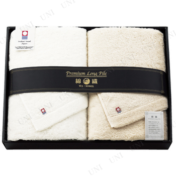 【取寄品】 プレミアムロングパイル大判バスタオル2枚セット 【imabari towel Japan】