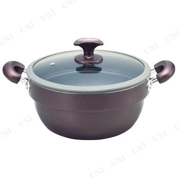 【取寄品】 ククナキッチン アルミ段付兼用鍋26cm