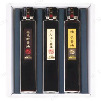 【取寄品】 蔵からの贈り物(香味醤油詰合せ) F-3b