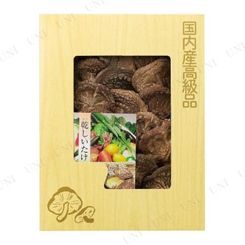 【取寄品】 国内産椎茸セット No.15