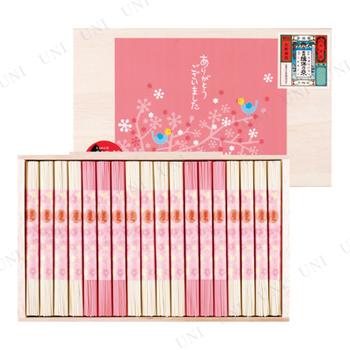 【取寄品】 揖保乃糸 紅白素麺詰合せ IB-30