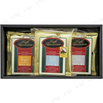 【取寄品】 カフェアパショナート  ワンカップドリップコーヒーギフト 3種セット