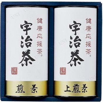 【取寄品】 宇治茶詰合せ(健康応援茶) 2種セット