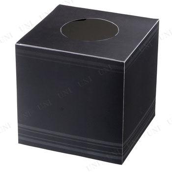 黒の抽選箱