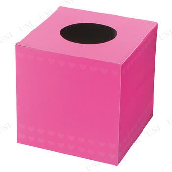 ピンクの抽選箱