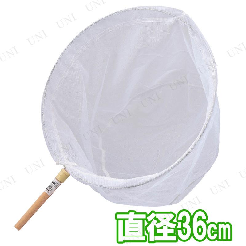 チュール手玉網36cm(木柄)