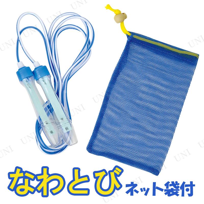 【取寄品】 ストライプ なわとび ブルー(ネット袋付)