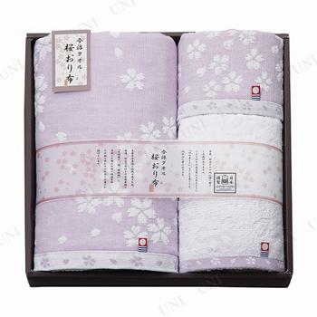 【取寄品】 桜おり布 タオルセット パープル A